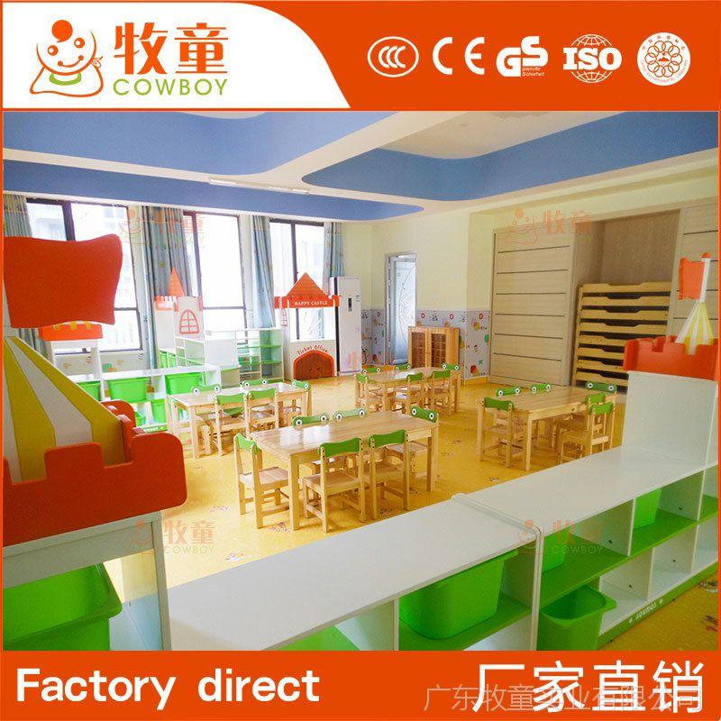 供应幼儿园儿童学习用餐多功能实木桌椅定制 幼儿园桌椅木质批发