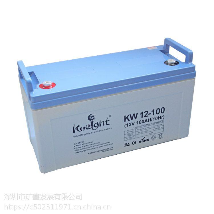 矿鑫KW-12V100AH铅酸蓄电池太阳能路灯UPS光伏系统安防设备应急照明