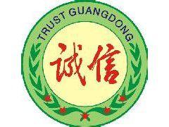 http://himg.china.cn/0/4_222_230386_240_180.jpg
