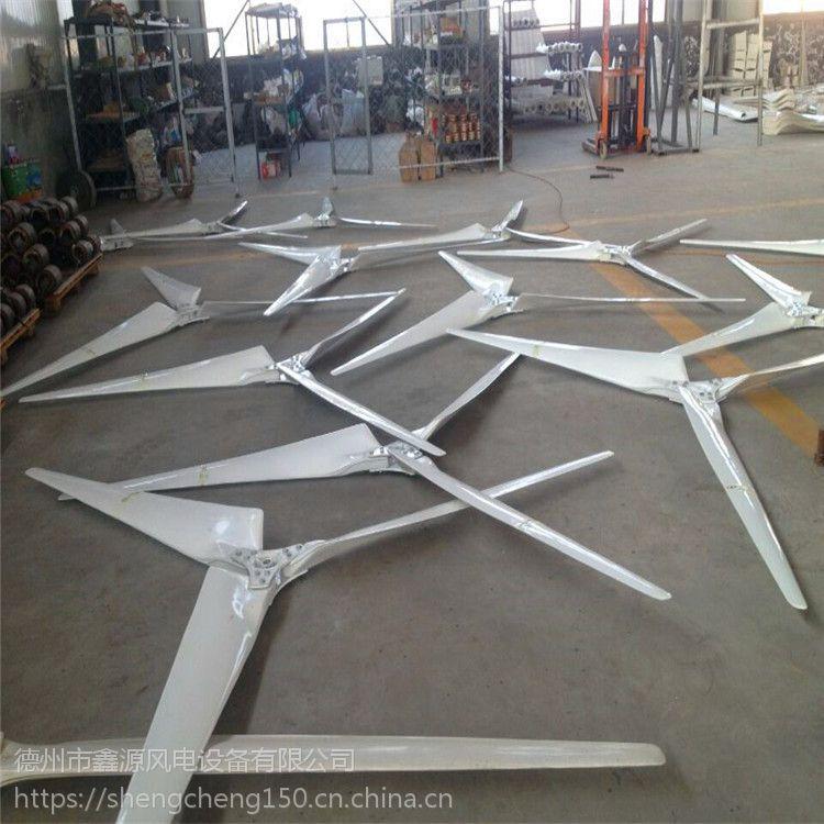 晟成电控偏航并网30千瓦边防用 风力发电机监控系统用小型