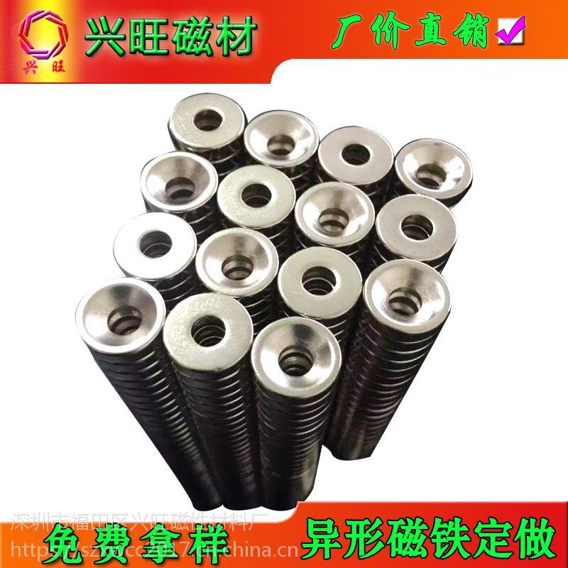 强磁磁铁 带孔 钕铁硼强磁带孔 环形磁铁快速定做 钕铁硼磁环