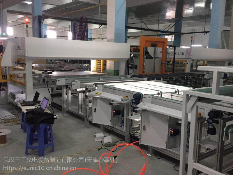 重庆全自动太阳能电池组件生产线|太阳能板生产封装生产设备