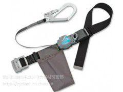 SRN大挂钩卷缩式单腰带安全带(日本 Fujii)