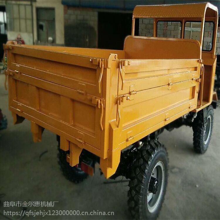 农用拉粪柴油自卸四不像 用作拉矿石工程四不像 拉竹子农用四轮车