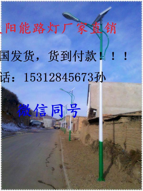 http://himg.china.cn/0/4_222_236516_600_800.jpg
