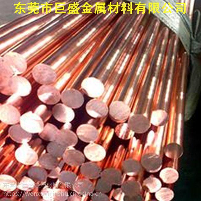 供应QFe0.5碲铜棒、碲铜六角棒
