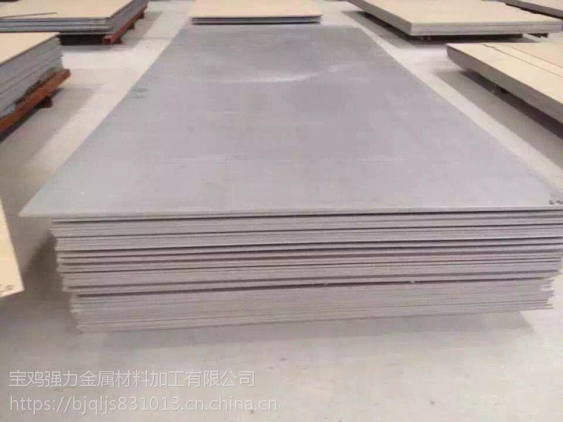 厂家现货销售含钯金属板材 棒材