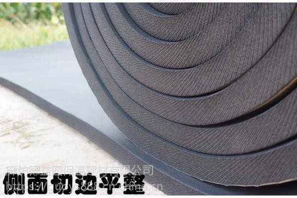 橡塑海绵板 阻燃橡塑保温板 铝箔橡塑海绵保温板