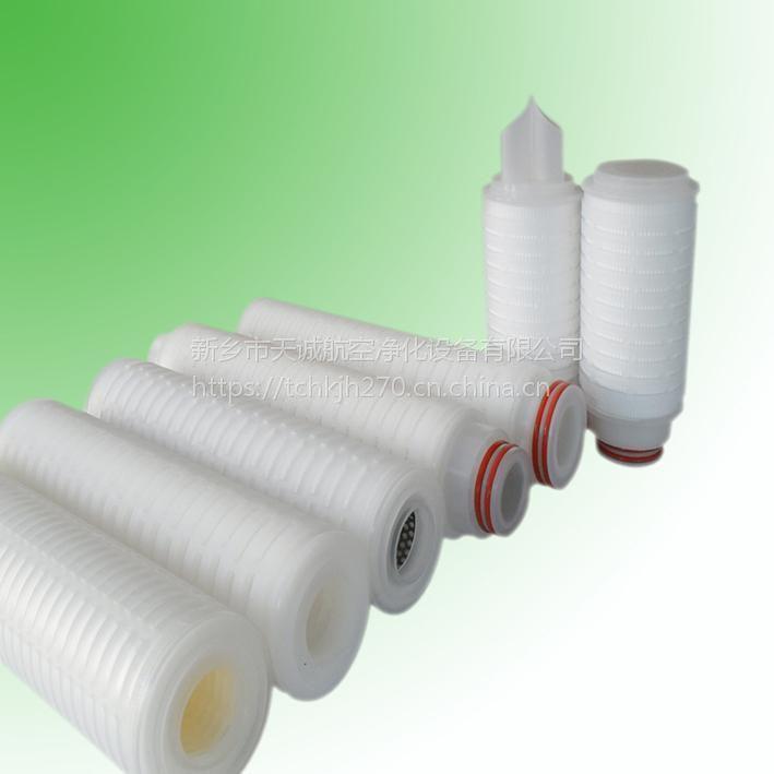 40寸滤芯纤维滤芯PP棉滤芯聚丙烯折叠过滤芯