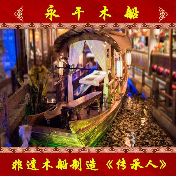 桂满陇餐饮船订做厂家 水上餐饮船定制 仿古木船批发出售 景区手划摇橹客船