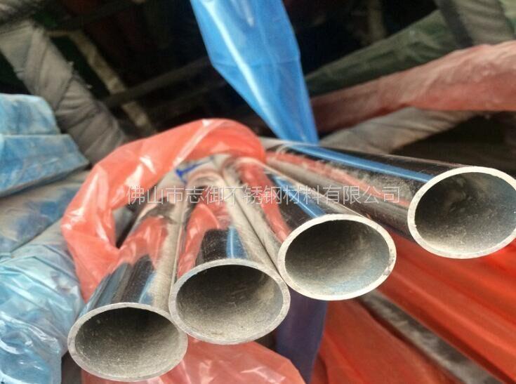 柳江304不锈钢焊接钢管 机械结构用管