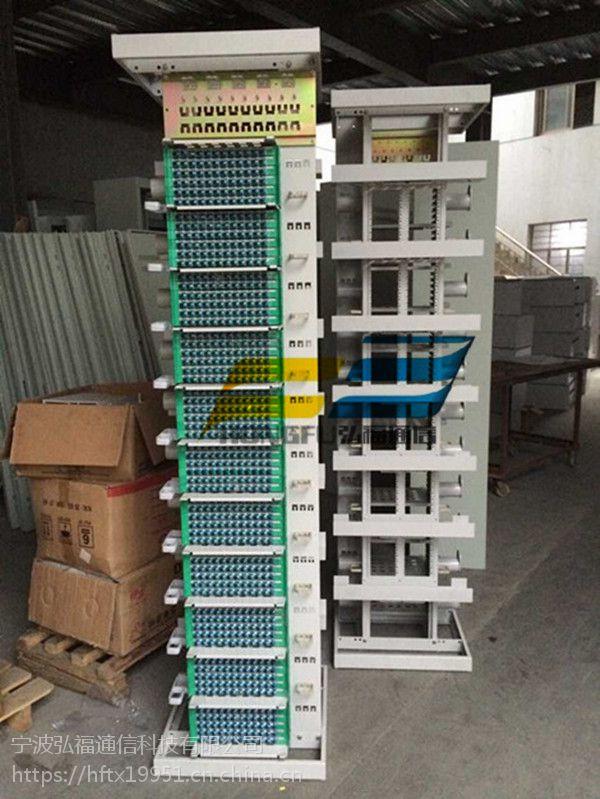 插片式720芯MODF光纤总配线架制造厂家