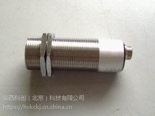 华西科创SPT/KL-JCS3505超声波测距传感器/超声波距离变送器