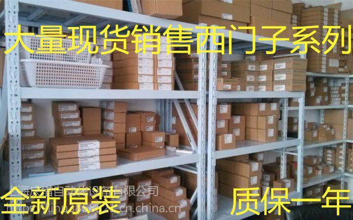 西门子6SE64402UD155AA1