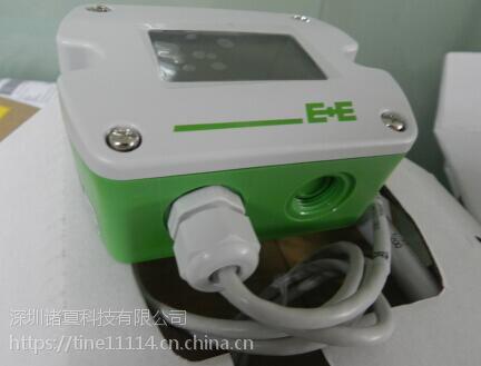 奥地利E+E风速变送器 EE660-V7XCXDD/M
