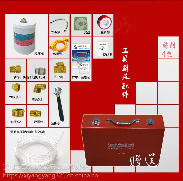 专业定制家庭自来管水清洗机自来水清洗机