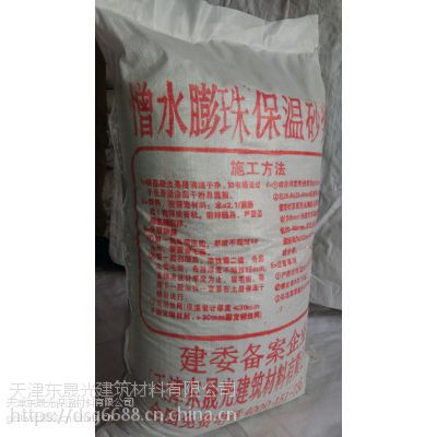 天津哪里的SF玻化微珠质量过关找东晟光厂家