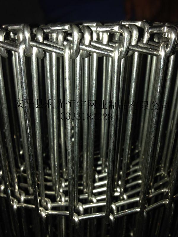 安平利光恒宇厂家供应金属长城网带 耐磨优质马蹄链 乙字网