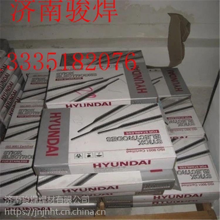 韩国现代SR-190镍基焊条HYUNDAI ENiCu-7焊条