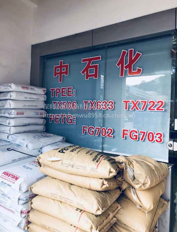 深圳炬泓新材厂家直销 离火自熄 阻燃PP 颗粒可用 环保无卤母粒