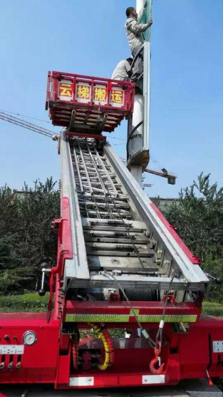 高丽亚28米高空作业车高空搬家车