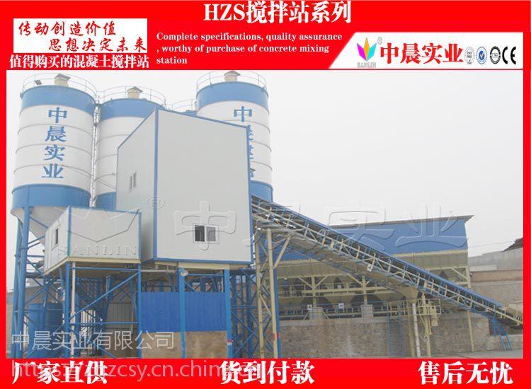 HZS75型混凝土搅拌站知名专卖厂家批发价格