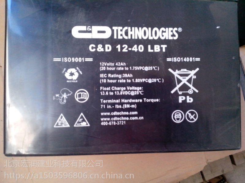 大力神蓄电池MPS12-54