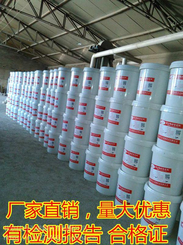 昌平聚合物防水砂浆厂家|北京聚合物防水砂浆价格
