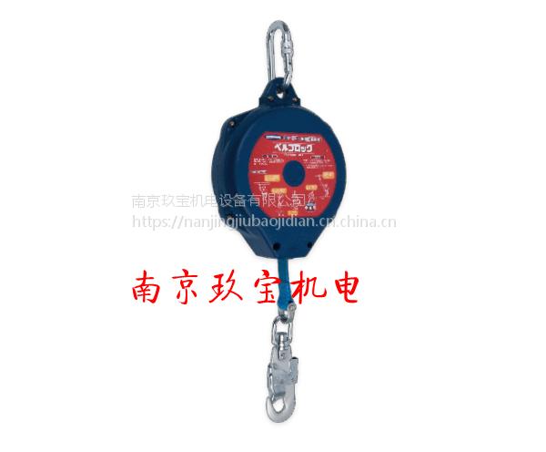 日本藤井电工高空安全带 TRN-599-BLK-BP原装玖宝销售