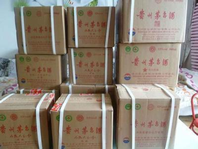 http://himg.china.cn/0/4_223_232190_400_300.jpg