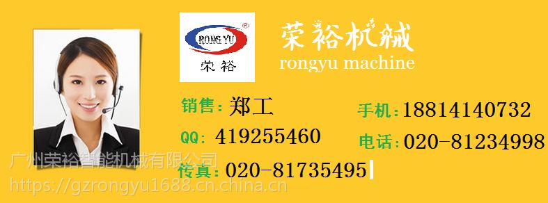 广州荣裕折盒机配件安全可靠