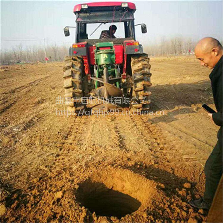 树桩钻洞机 大功率汽油挖孔机 50直径挖坑机厂家直销
