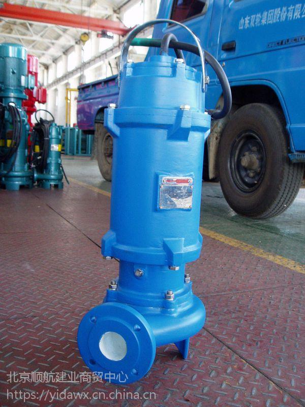 北京潜水泵维修|污水泵维修|水泵安装
