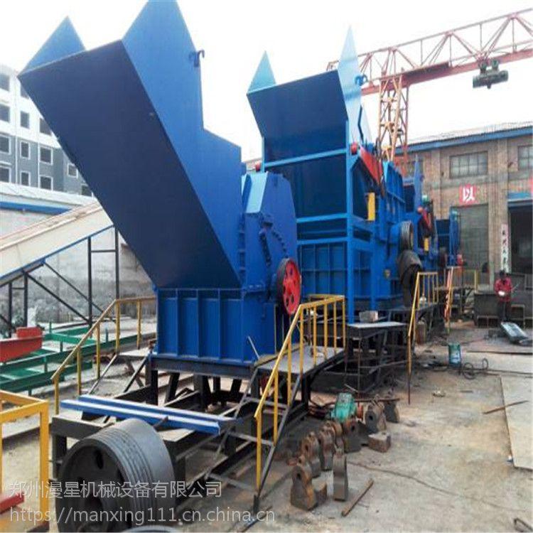 废旧金属破碎机生产线全套设备 环保资源废铁 油漆桶破碎机生产厂家