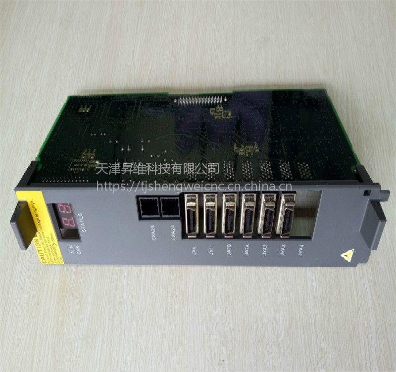 发那科主轴侧板A20B-2100-0800刚性电路板双面板铜基板现货特价