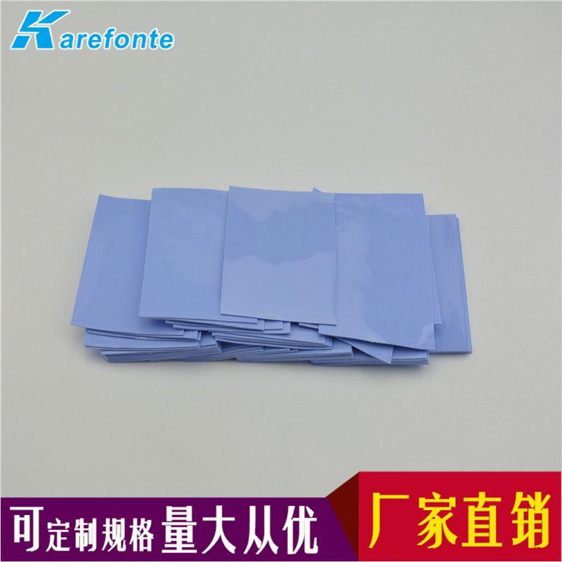 厂家直销超高导热硅胶片 模切定制加工超高导热系数硅胶垫片