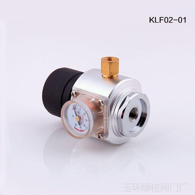 厂家直销 卡罗幅KLF02-01啤酒机减压阀 诚招全国加盟代理商