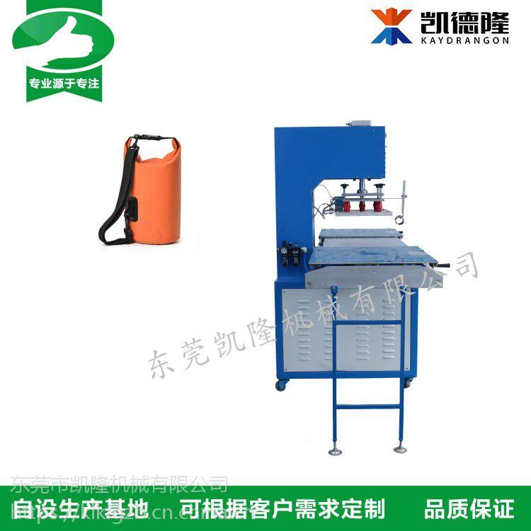 长沙凯隆高周波高频热合防水包单头推盘高频熔接机工厂直销