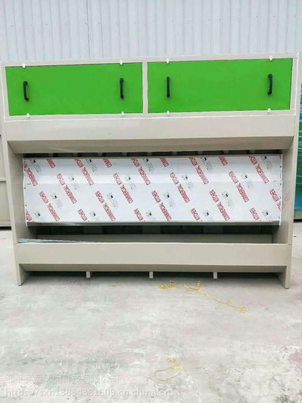 生产销售环保设备、家具布袋除尘设备、UV光氧催化设