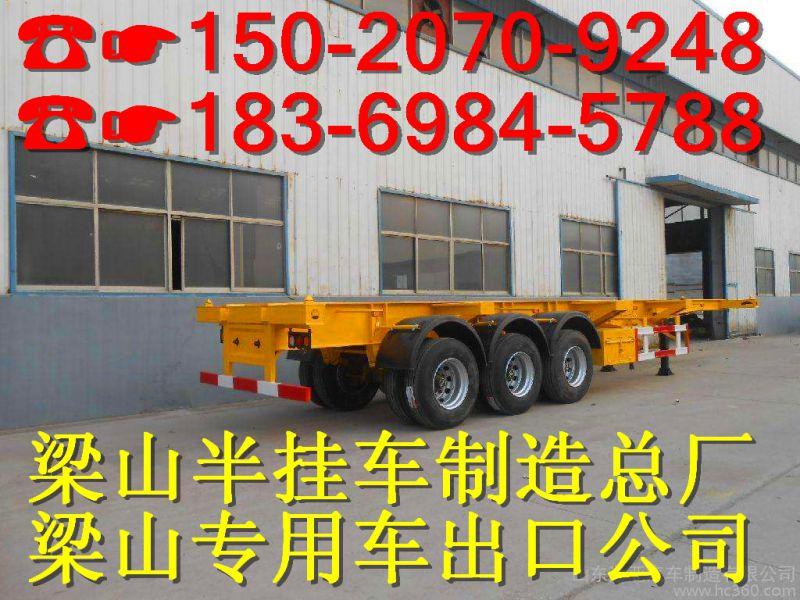 http://himg.china.cn/0/4_223_237526_800_600.jpg