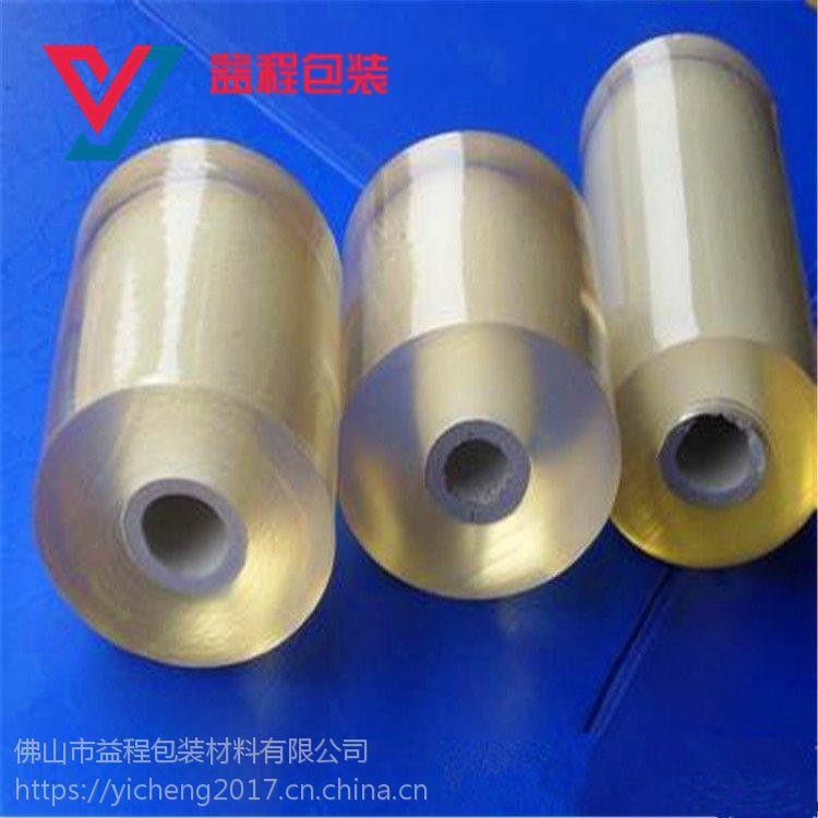 佛山批发PVC包装膜 环保电线膜 电缆包装膜 拉伸膜厂家定制