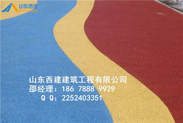河北生态透水混凝土 河北交地透水混凝土材料销售