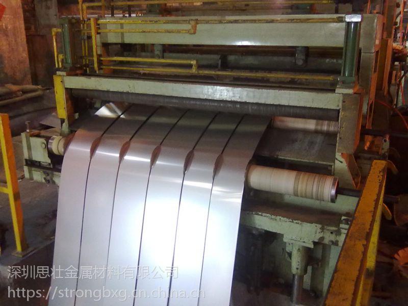 特硬不锈钢带 201系列不锈钢卷带 开平分条钢带