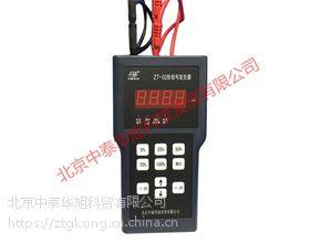厂家直供 手持式信号发生器ZT-02C