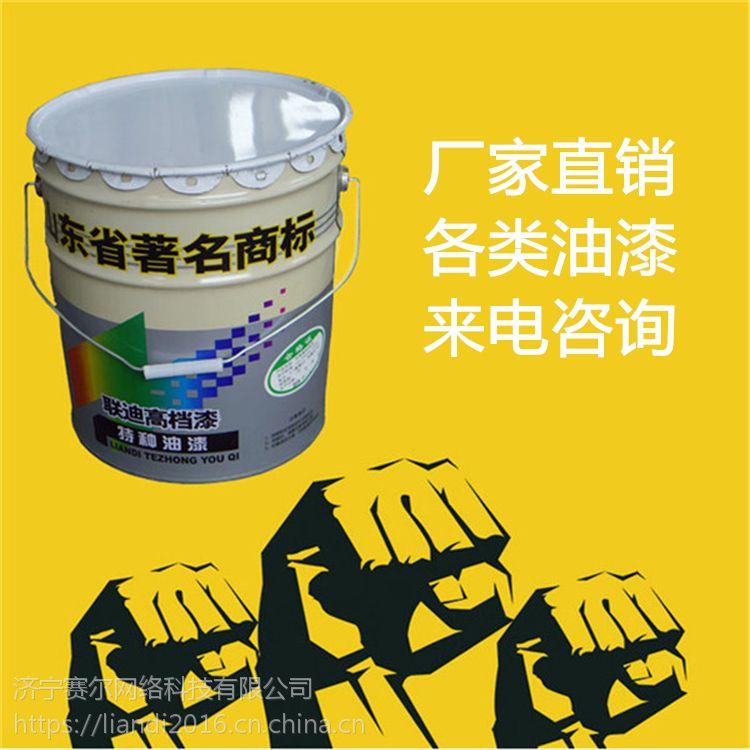 导静电漆联迪供应每公斤价格多少钱
