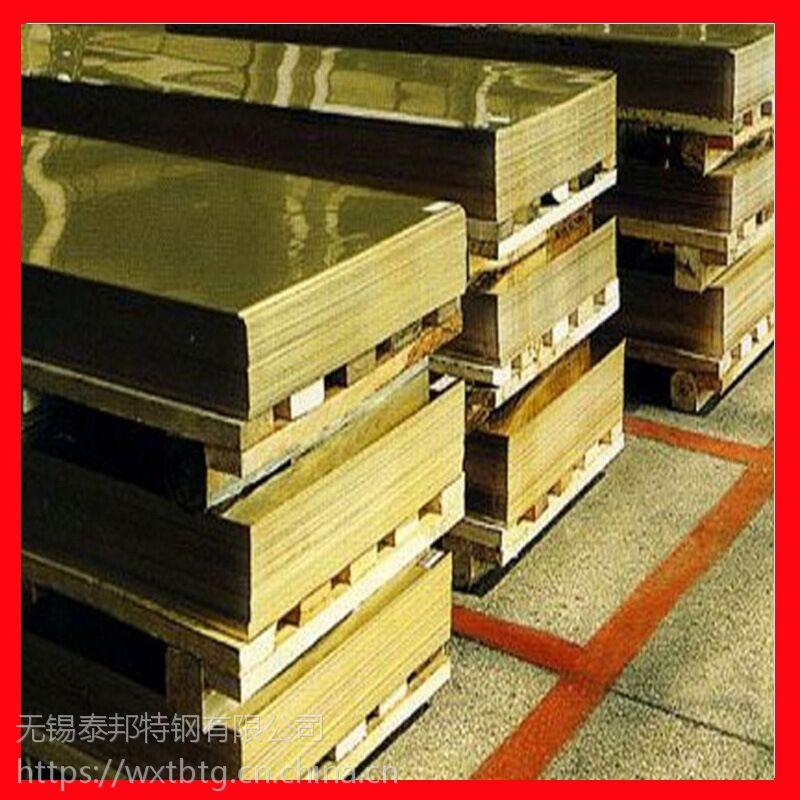 厂家供应H62超薄黄铜板 H59高精度铜板 半软H65黄铜棒 铜板 切割零售