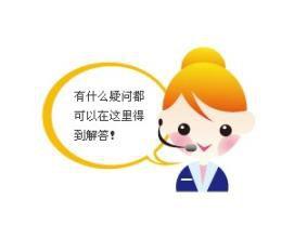 http://himg.china.cn/0/4_224_227580_283_220.jpg
