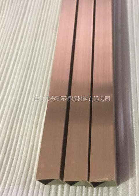 银川玫瑰红色楼梯用304不锈钢矩形管 真空电镀6米管