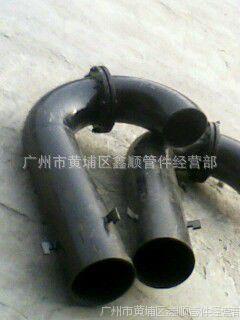 02S403-98碳钢沼气池弯管型通气管、广东东莞弯管型通气管,广州市鑫顺管件经营部