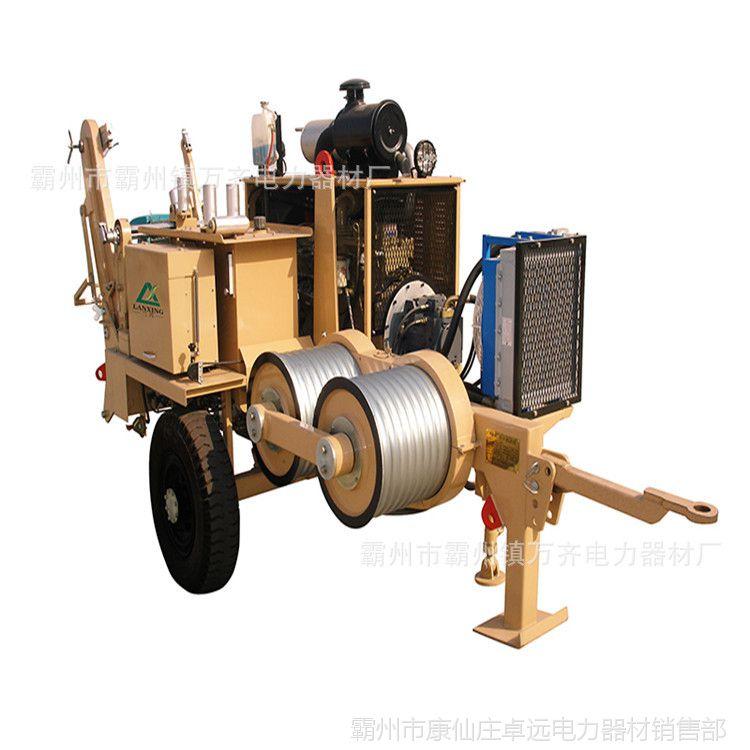 河北霸州 拖挂式牵引机 SA-QY-60液压牵引机